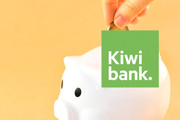 The interest rates and fees of the Kiwibank personal loan